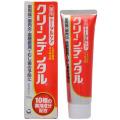 【医薬部外品】第一三共ヘルスケアクリーンデンタル100g