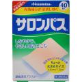 【第3類医薬品】久光製薬サロンパス40枚