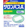 【第3類医薬品】久光製薬サロンパスAe140枚