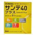 【第3類医薬品】参天製薬サンテ40プラス12mL
