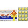 【第2類医薬品】ライオンストッパ下痢止めEX12錠
