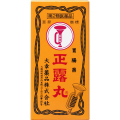 【第2類医薬品】大幸薬品正露丸100粒