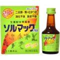 【第2類医薬品】大鵬薬品ソルマックプラス25mL×2本