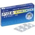 【指定第2類医薬品】エスエス製薬ドリエル12錠
