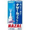 【第2類医薬品】佐藤製薬ナザールスプレー(ポンプ)30mL