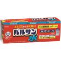 【第2類医薬品】ライオン水ではじめるバルサン6〜8畳用12.5g×3コ
