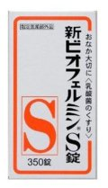 【医薬部外品】武田薬品工業新ビオフェルミンS350錠