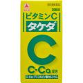 【第3類医薬品】武田薬品工業ビタミンCタケダ300錠