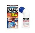【第2類医薬品】久光製薬フェイタスローション