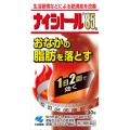 【第2類医薬品】小林製薬ナイシトール85a140錠