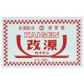 【指定第2類医薬品】カイゲンファーマ改源60包