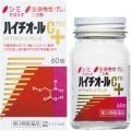 【第3類医薬品】エスエス製薬ハイチオールCプラス60錠