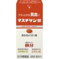 【第2類医薬品】日本臓器製薬マスチゲン錠60錠