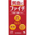 【第2類医薬品】小林製薬ファイチ120錠