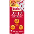 【第2類医薬品】小林製薬ファイチ30錠
