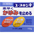 【第3類医薬品】ユースキン製薬ユースキンI110g