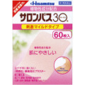 【第3類医薬品】久光製薬サロンパス3060枚