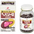 【第3類医薬品】ゼリア新薬ヘパリーゼプラスII180錠