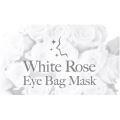 ホワイトローズアイバッグマスク