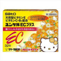 【第3類医薬品】 佐藤製薬 ユンケルECプラス ハローキティ 32包
