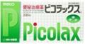 【第2類医薬品】 佐藤製薬 ピコラックス 200錠