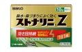 【第2類医薬品】 佐藤製薬 ストナリニZ 10錠