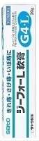 【指定第2類医薬品】 佐藤製薬 ジーフォーL軟膏 20g