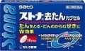 【第2類医薬品】 佐藤製薬 ストナ去たんカプセル 18カプセル