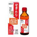 【指定第2類医薬品】 佐藤製薬 チミコデシロップN 100ml