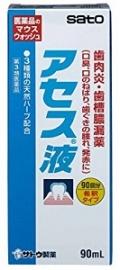 【第3類医薬品】 佐藤製薬 アセス液 90ml
