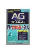 【第2類医薬品】第一三共ヘルスケアエージーアイズアレルカットS13ml