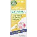 【第3類医薬品】興和新薬フィニッシュコーワ