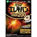 ピップエレキバンMAX200【医療機器】