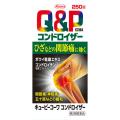 【第2類医薬品】興和キューピーコーワコンドロイザー