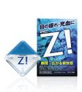 【第2類医薬品】ロートジーb12ml