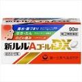 【指定第2類医薬品】新ルルAゴールドDX90錠
