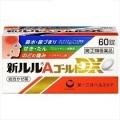【指定第2類医薬品】新ルルAゴールドDX60錠