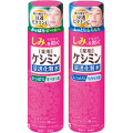 ケシミン浸透化粧水 160ml【医薬部外品】