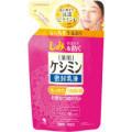 ケシミン密封乳液 115ml(詰め替え)【医薬部外品】