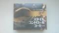 スタイルコントロールコーヒー90g(3g×30包)