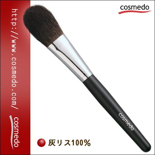 【送料無料】匠の化粧筆コスメ堂★レギュラータイプ 灰リス100%チークブラシ E-14