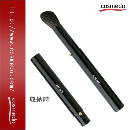 熊野筆携帯用メイクブラシRS-002N【匠の化粧筆コスメ堂】
