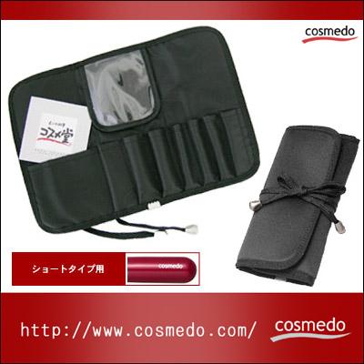 メイクブラシケースP-4【匠の化粧筆コスメ堂】