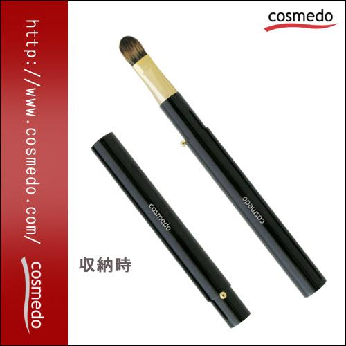 熊野筆携帯用メイクブラシRS-03M【匠の化粧筆コスメ堂】