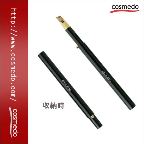 熊野筆携帯用メイクブラシRS-06A【匠の化粧筆コスメ堂】