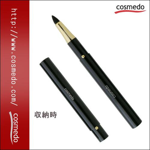 熊野筆携帯用メイクブラシRS-07K【匠の化粧筆コスメ堂】