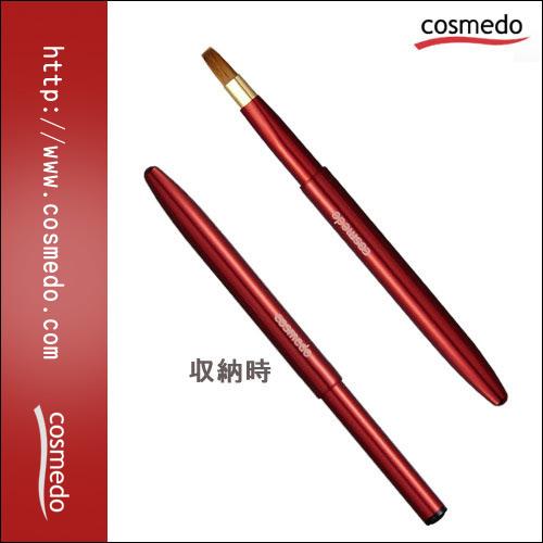 【熊野筆メイクブラシ】 熊野筆 キャップ付き携帯用コリンスキー100%リップブラシ<平筆>レッド HL-R03
