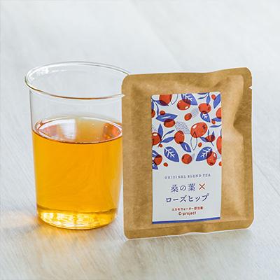 【部活動C-project オリジナルブレンドティー】桑の葉茶×ローズヒップ 3個セット
