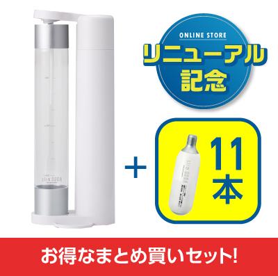 【リニューアル記念】スリムソーダ+炭酸ガスカートリッジ11本セット
