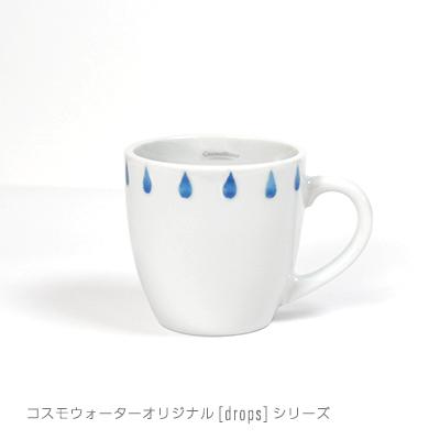 drops マグカップ